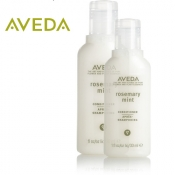 Ada Aveda Conditioner 30 ml 144 Pcs